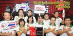 Thailand morning news #49-19