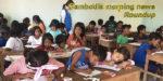 Cambodia morning news #3-20