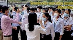 Cambodia morning news for February 7