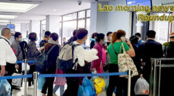 Lao morning news for February 7