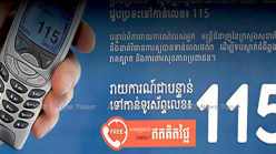 As Chinese virus runs wild a 115 hotline puts help at the end of the phone for Cambodians (video)