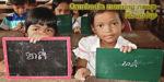 Cambodia morning news #7-20