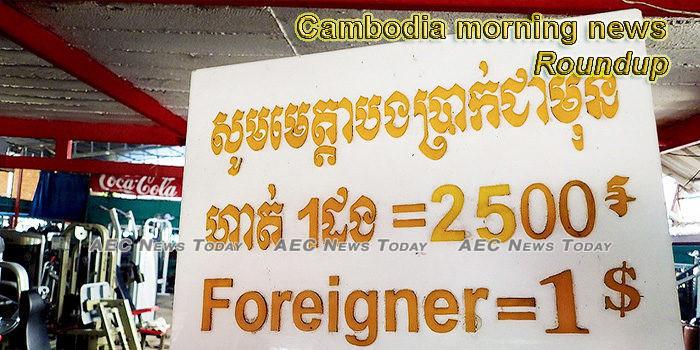 Cambodia morning news for February 25
