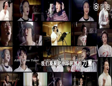China's entertainment industry greats singe their heart out for the people of Hubei province, China