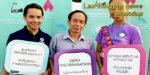 Lao morning news #8-20