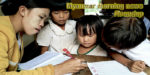Myanmar morning news #7-20