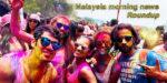 Malaysia morning news #10-20