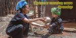 Myanmar morning news #11-20