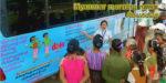 Myanmar morning news #12-20 700