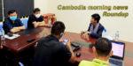 Cambodia morning news #17-20 700