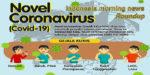 Indonesia morning news _14-20