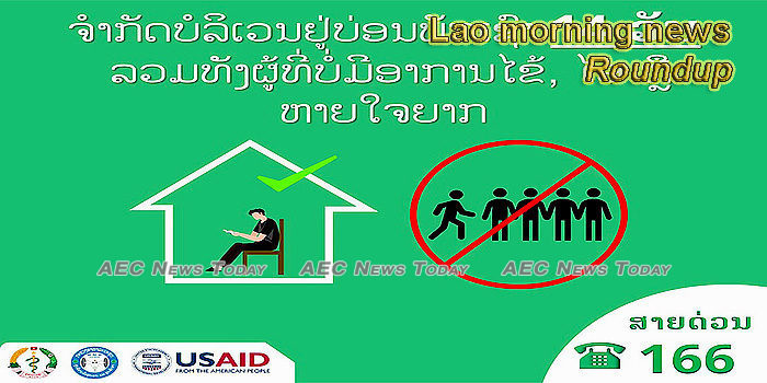 Lao morning news for April 9
