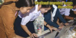 Thailand morning news #16-20