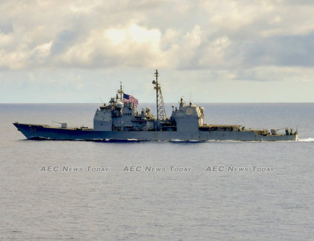 The USS Bunker Hill conducted a FONOP through the South China Sea on April 29