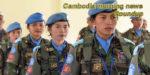 Cambodia morning news #21-20 700