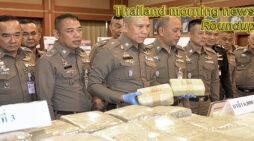 Thailand morning news for June 26
