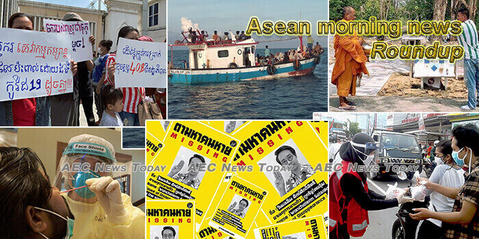 Asean morning news for July 17