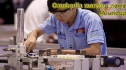 Cambodia morning news for July 17