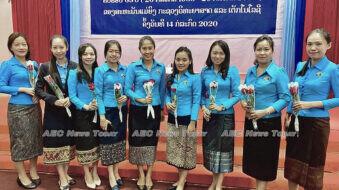 Lao morning news #29-20