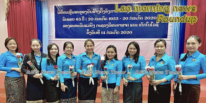 Lao morning news for July 21