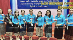 Lao morning news for July 24