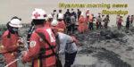 Myanmar morning news #27-20