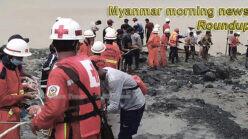 Myanmar morning news for July 10