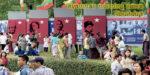 Myanmar morning news #29-20